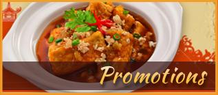 diyi_promotions